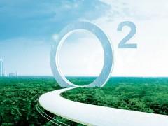 2018第十四届华北新风净化及净水设备展