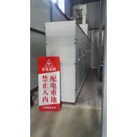 环保锅炉,热水锅炉,固体电蓄热锅炉