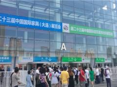 第24届中国国际家具建材展火热招商进行中