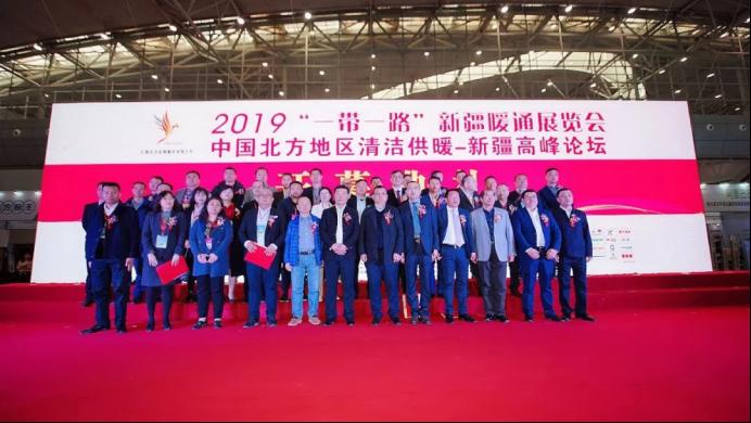 """2019""""一带一路""""新疆暖通展览会,温暖开幕,火热来袭!695"""