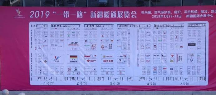 """2019""""一带一路""""新疆暖通展览会,温暖开幕,火热来袭!981"""