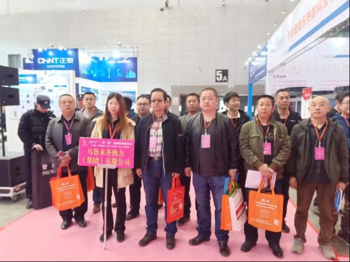 """2019""""一带一路""""新疆暖通展览会,温暖开幕,火热来袭!1501"""