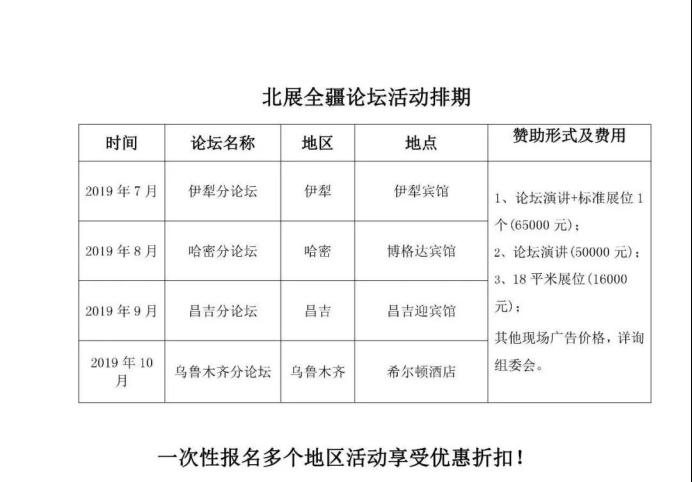 专访:对话江苏泽宇创始人 未来可期1211