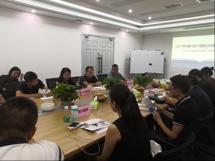 四川省水污染治理服务协会对2019年中国四川国际水展参展会员奖励会议成功召开294