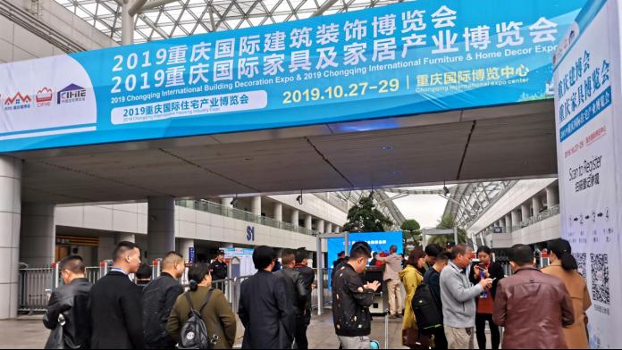 2019重庆住博会-开展首日-定稿181