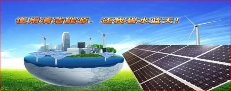 2020郑州清洁取暖展647