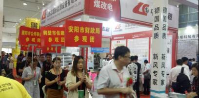 2020郑州清洁取暖展2380