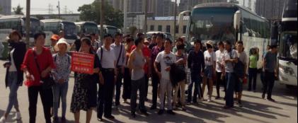 2020郑州清洁取暖展2522