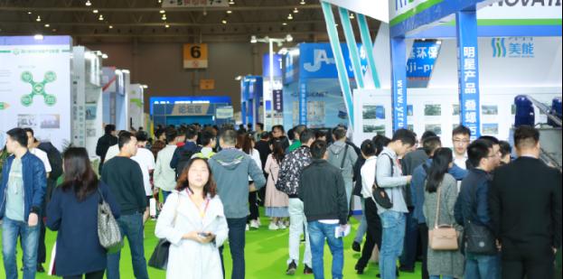 2020中国四川环保博览会新闻稿01.021097