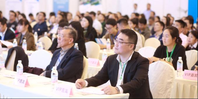 2020中国四川环保博览会新闻稿01.021881