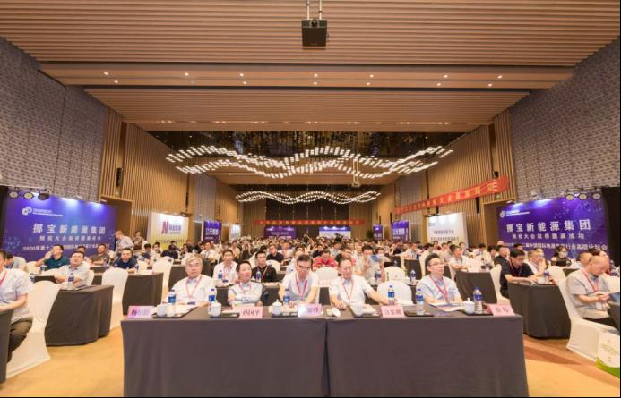第十三届中国地热高层论坛将于8月在陕西举办(2)578