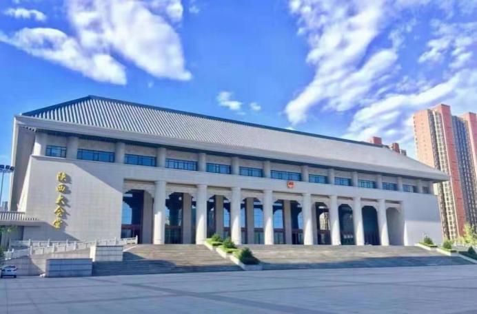 第十三届中国地热高层论坛将于8月在陕西举办(2)1265